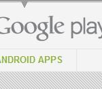 Alt på et sted – Google Play