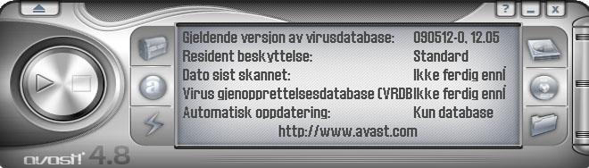 Avast er et gratis antivirusprogram som krever lite maskinkraft. (ill. Bitnett Teknologia)