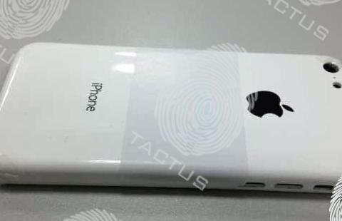 Ifølge nettstedet Tactus skal dette være bakdekselet på den ventede billige utgaven av iPhone. Foto: Tactus