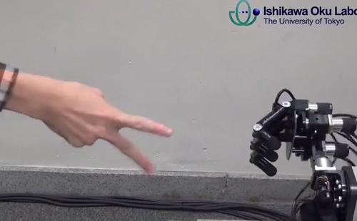 Foto: Ishikawa Oku Laboratory / YouTube