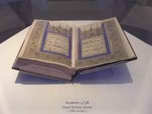 sharia-lan